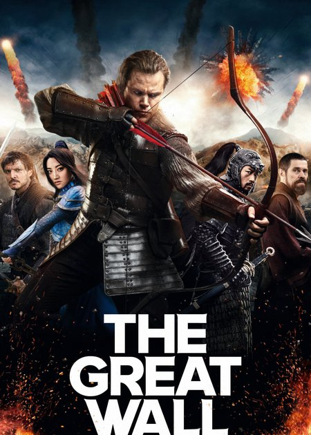 THE GREAT WALL - 3D